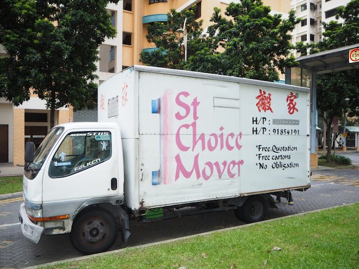20151203_singapore1stchoicemover_00025-1024x768
